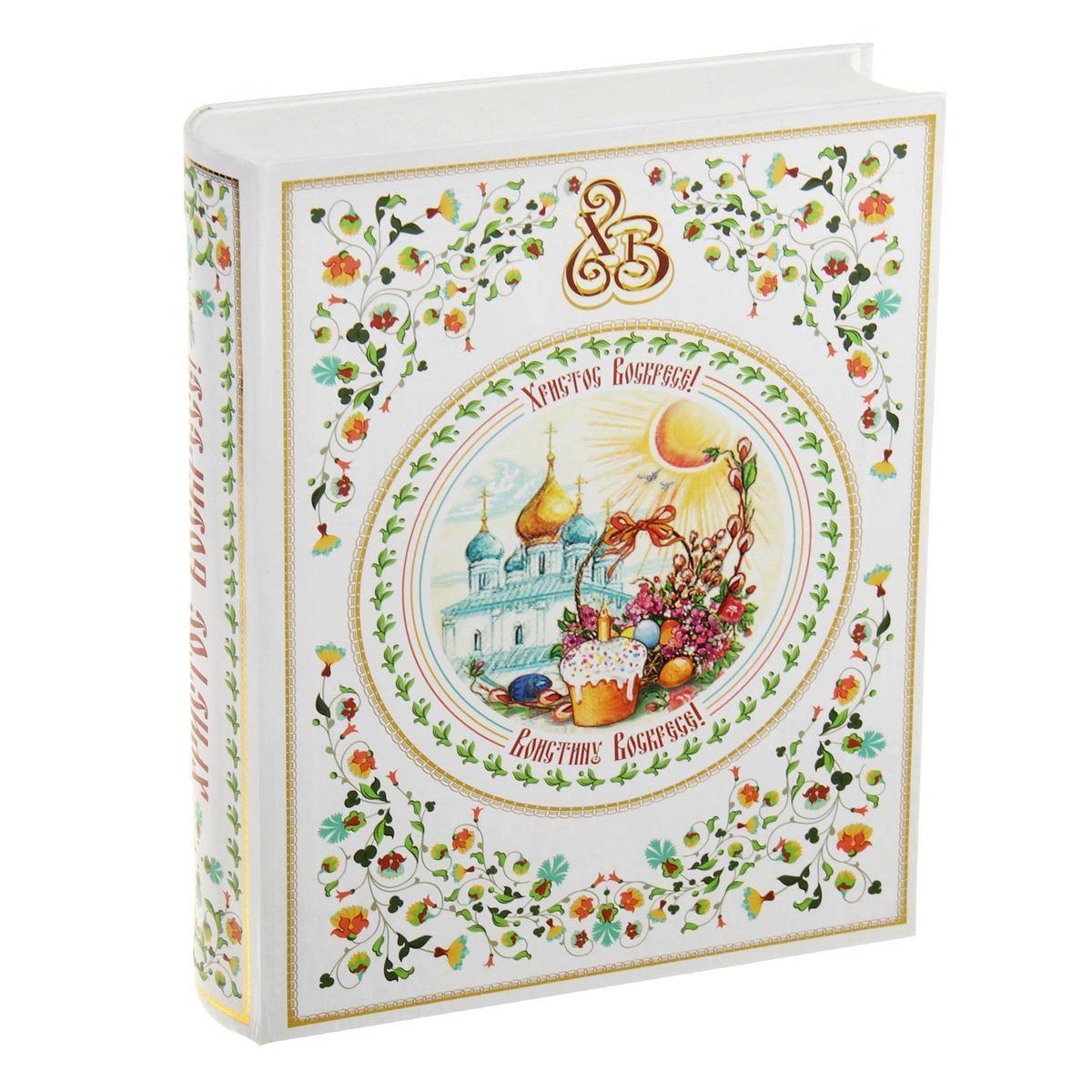 Книга-шкатулка Пасха цветочная, 22 х 16,5 х 4,5 см 877625877625Эта книга-шкатулка выполнена в виде издания всем известного Пасха цветочная. Она имеет углубление для хранения купюр, в котором удобно разместится даже увесистая пачка денег. Обложка книги-шкатулки изготовлена из прочного картона и покрыта глянцевой бумагой. Такая книга-шкатулка станет замечательным подарком-сюрпризом и послужит накоплению личного капитала. Материал: Пластик