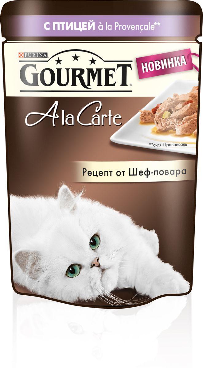 Консервы Gourmet A la Carte, для взрослых кошек, с домашней птицей a la Provencale, баклажаном, цукини и томатом, 85 г12266707Корм Gourmet A la Carte – это изысканные блюда, приготовленные по рецептам от шеф-повара. Прекрасное сочетание рыбного или мясного ассорти с тщательно подобранными ингредиентами, такими как овощи, рис или паста, создают утонченную гармонию текстуры и вкуса. Рекомендации по кормлению: Суточная норма: 3-4 пакетика в день для взрослой кошки (средний вес 4 кг), в два приема. Данная суточная норма рассчитана для умеренно активных взрослых кошек, живущих в условиях нормальной температуры окружающей среды. В зависимости от индивидуальных потребностей кошки норма кормления может быть скорректирована для поддержания нормального веса вашей кошки. Подавайте корм комнатной температуры. Следите, чтобы у вашей кошки всегда была чистая, свежая питьевая вода. Состав: мясо и продукты переработки мяса (в том числе мясо домашней птицы), овощи (в том числе томат, баклажан, цуккини), экстракт растительного белка, рыба и продукты переработки рыбы, минеральные...