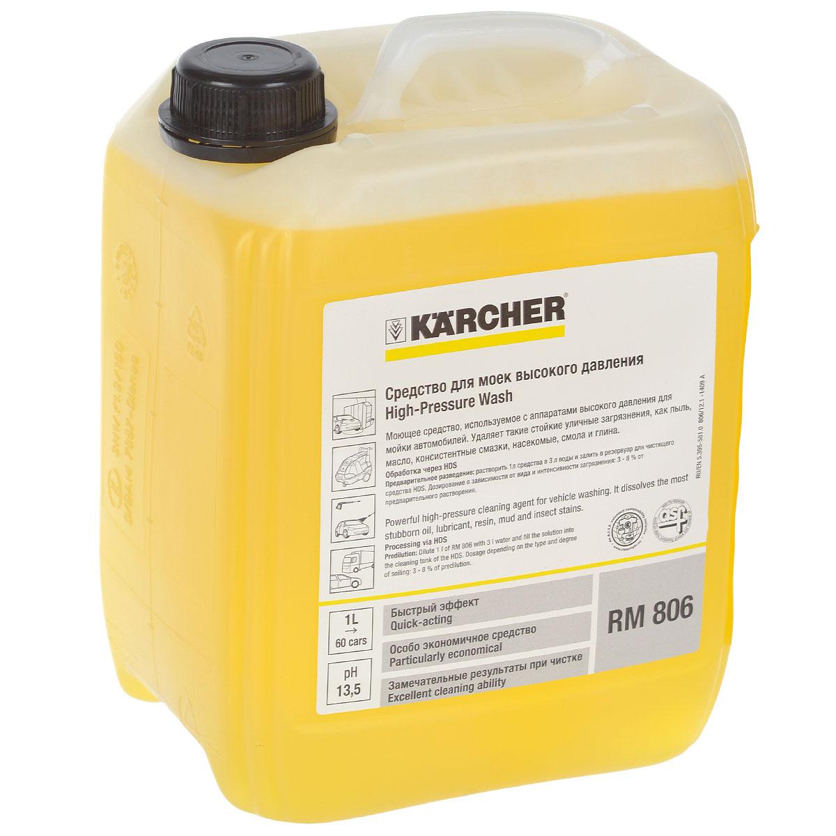 Автошампунь Karcher High-Pressure Wash для моек высокого давления 5л 6.295-504.06.295-504.0Автошампунь Karcher High-Pressure Wash - это концентрированное чистящее средство, которое удаляет любые стойкие загрязнения, такие как: - уличная пыль, - масло, - консистентные смазки, - следы насекомых, - смола, - глина. Моющее средство используется с аппаратами высокого давления для мойки автомобилей. 1 л средства хватает для мойки 60 машин. Объем: 5 л.