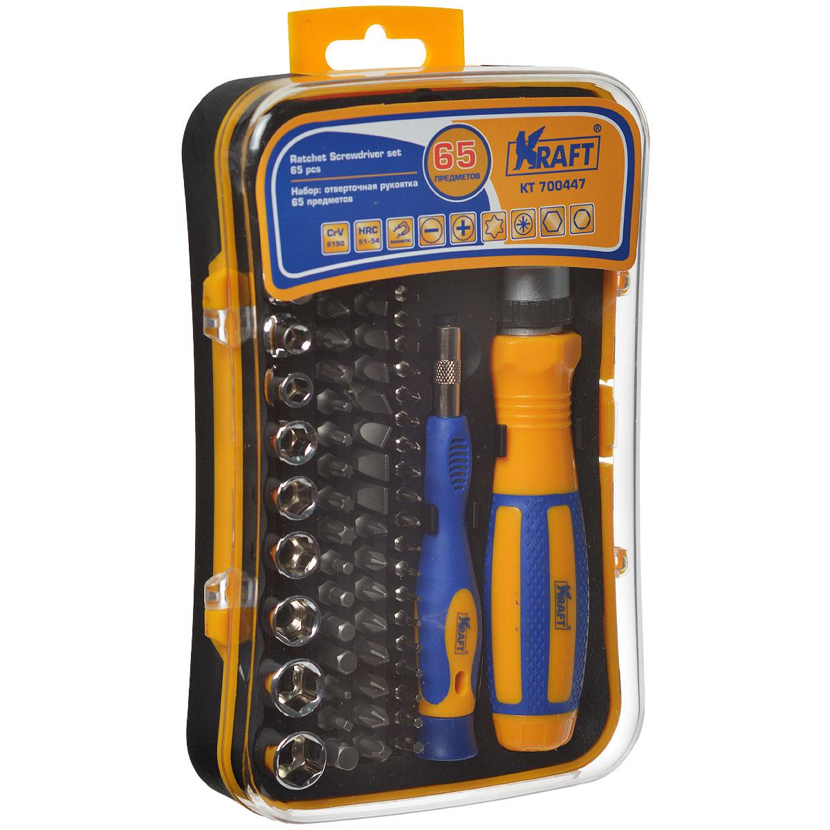 "Набор инструментов Kraft Professional"", 65 предметов КТ700447"