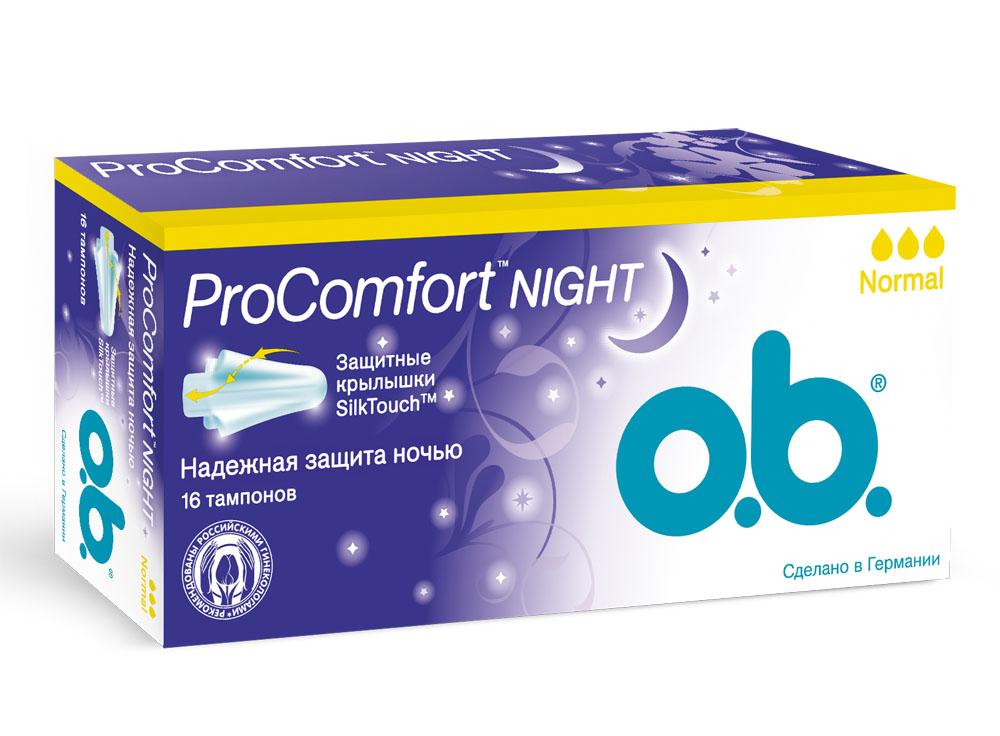 O.B. Тампоны ProComfort Night Normal, 16 шт79812Тампоны O.B. ProComfort Night Normal имеют специальные защитные шелковистые крылышки SilkTouch, которые обеспечивают дополнительную защиту от протекания и комфортное введение и извлечение тампона. Крылышки нежно раскрываются и адаптируются к строению вашего тела, не упуская ни одной капли, которые другие тампоны могли бы упустить; Тампоны обеспечивают легкое введение и извлечение благодаря уникальному покрытию SilkTouch; Подходят для слабых и средних выделений. Товар сертифицирован.