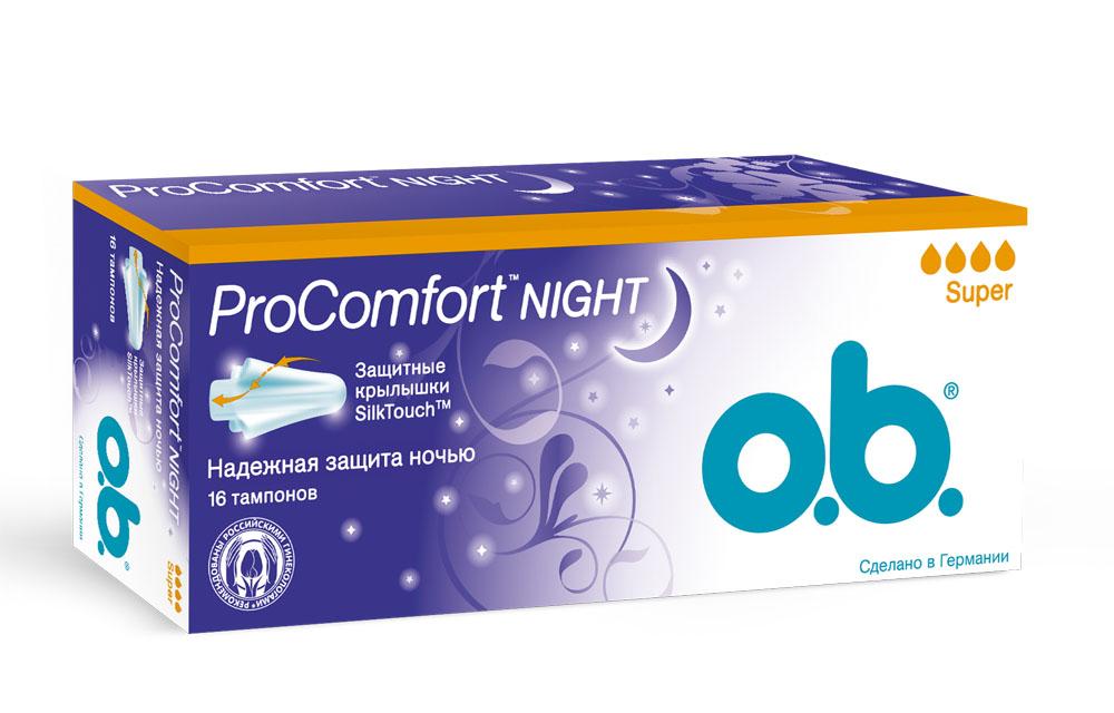 O.B. Тампоны ProComfort Night Super, 16 шт784039Тампоны O.B. ProComfort Night Super имеют специальные защитные шелковистые крылышки SilkTouch, которые обеспечивают дополнительную защиту от протекания и комфортное введение и извлечение тампона. Крылышки нежно раскрываются и адаптируются к строению вашего тела, не упуская ни одной капли, которые другие тампоны могли бы упустить;Тампоны обеспечивают легкое введение и извлечение благодаря уникальному покрытию SilkTouch; Подходят для средних или интенсивных выделений. Товар сертифицирован.