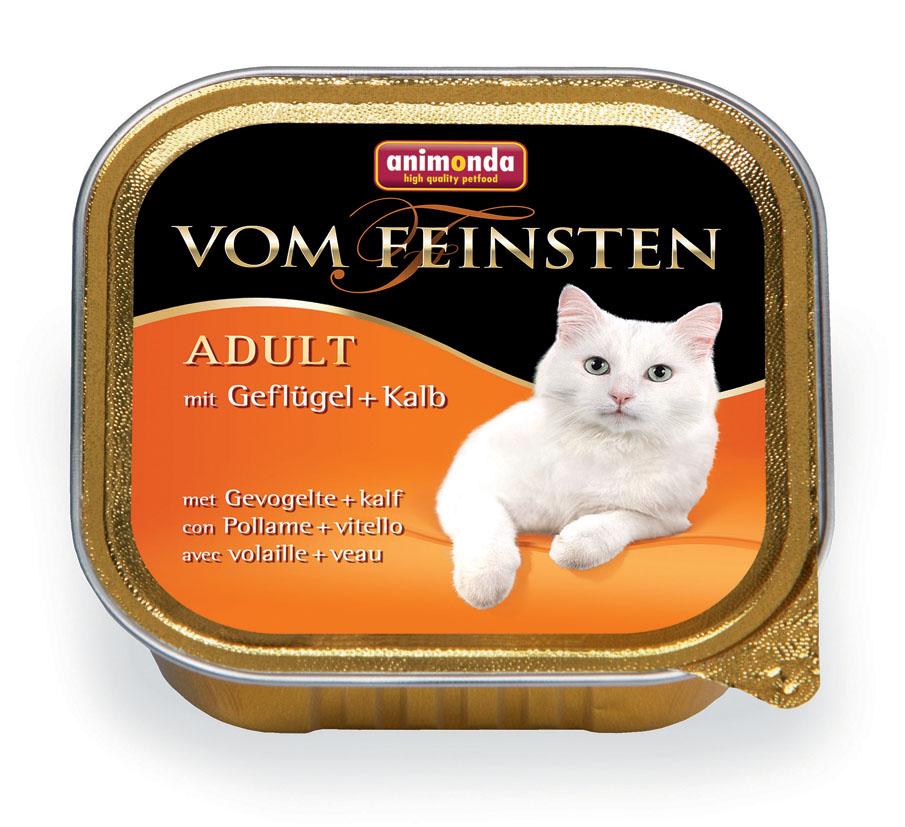 Консервы Animonda Vom Feinsten для взрослых кошек, с домашней птицой и телятиной, 100 г25004Консервы Animonda Vom Feinsten - это консервированное полноценное и деликатесное питание на основе отборного мяса в комбинации со специальными ингредиентами для взрослых кошек высшего качества. Состав: мясо и мясные продукты 63% (домашняя птица 25%, говядина, свинина, телятина 8%), бульон, минералы. Анализ: белок 11%, жир 5%, клетчатка 0,3%, зола 1,6%, влажность 81%. Добавки (на 1 кг продукта): витамин D3 200 МЕ, витамин Е (a-токоферол) 30 мг. Вес: 100 г. Товар сертифицирован.