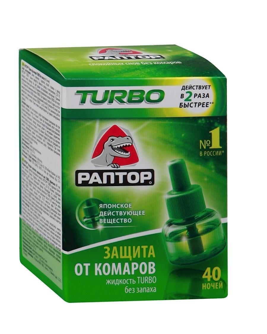 """Жидкость от комаров Раптор """"Turbo"""", 35 мл, 40 ночей G9560T"""