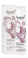 Teana Шампунь для интенсивного восстановления волос с пантенолом и кератином Магическая серенада. Н10, для всех типов волос, 250 млБ33041_шампунь-барбарис и липа, скраб -черная смородинаБыстро и эффективно восстанавливает структуру волос, придаёт им шелковистость и блеск, дарит природную силу и молодость. Нежно воздействует на кожу головы, стимулирует рост волос.