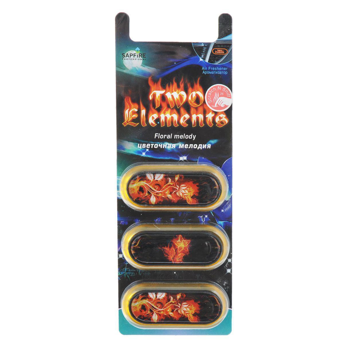 Ароматизатор для салона автомобиля Sapfire Two Elements, цветочная мелодия, 3 штSAA-07931Мембранный ароматизатор для салона автомобиля Sapfire Two Elements имеет приятный цветочный аромат. Ароматизатор, выполненный из пластика, предназначен для автомобиля, а также для небольших помещений. Two Elements - новое поколение концентрированных ароматизаторов Сапфир. Парфюмерная композиция произведена во Франции. Обеспечивает стойкий насыщенный аромат и свежий запах. Состав: пластик, парфюмерная композиция. Размер ароматизатора: 5,8 см х 2,5 см х 0,8 см. Количество: 3 шт.
