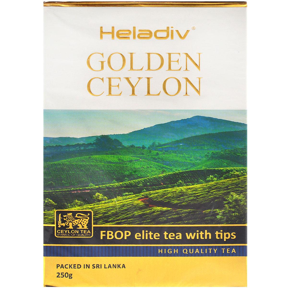 Heladiv Golden Ceylon Fbop Elite Tea with Tips черный листовой чай, 250 г4791007010654Heladiv Golden Ceylon Fbop Elit Tea with Tips - резаный черный байховый чай, содержащий не слишком скрученные листья со значительной примесью листовых почек - типсов.