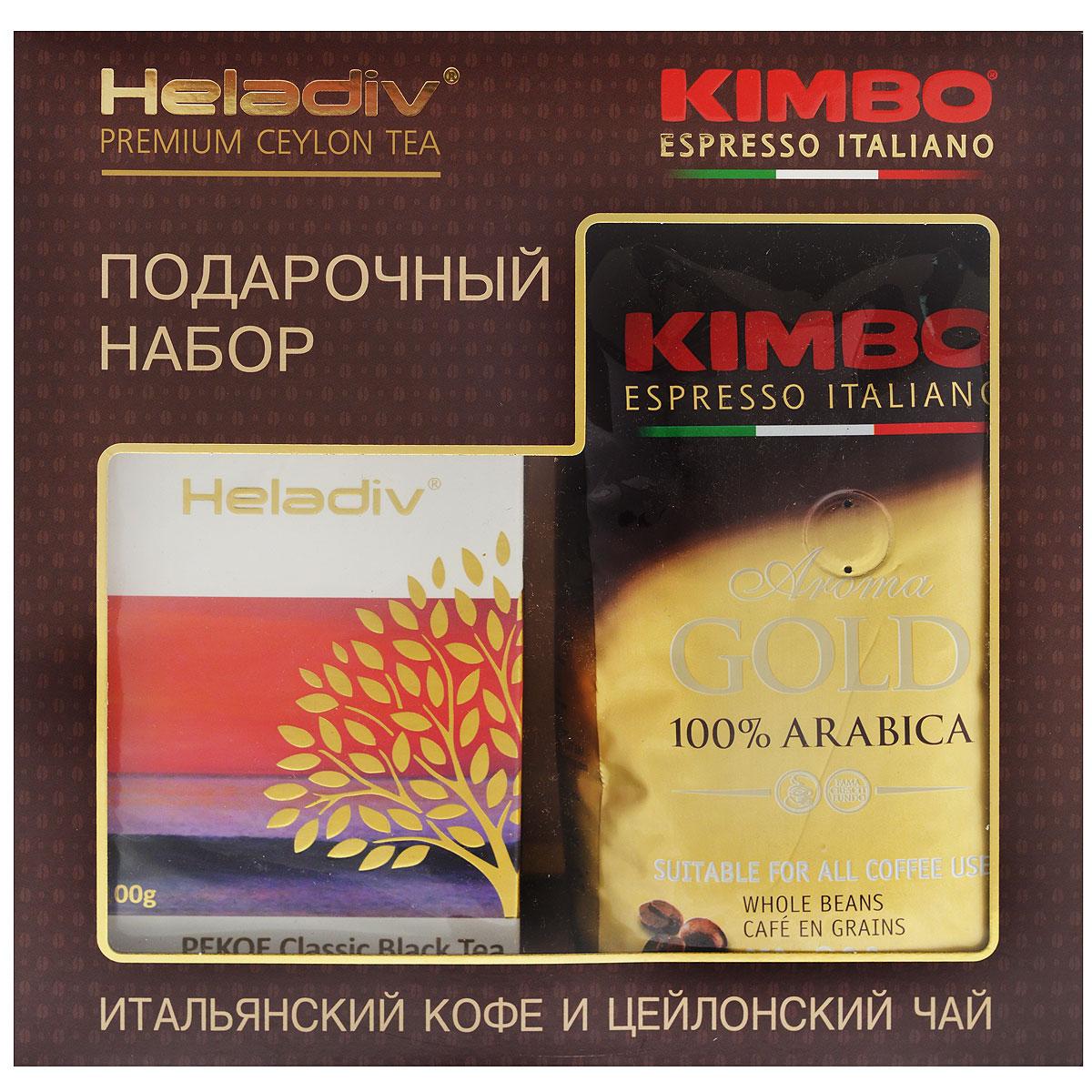 Heladiv Pekoe черный чай 100 г + Kimbo Aroma Gold 250 г кофе в зернах (подарочный набор)4623720876869Подарочный набор, состоящий из черного чая Heladiv Pekoe и превосходного зернового кофе легкой обжарки Kimbo Aroma Gold не оставит равнодушными истинных ценителей итальянского кофе и цейлонского чая! Heladiv Pekoe - крепкий тонизирующий чай ПЕКО из молодых, специально скрученных верхних листьев. Хеладив ПЕКО чай самого высокого качества. Для усиления его тонизирующих свойств отборный крупный лист подвергают специальной обработке. Обладает насыщенным медным прозрачным настоем и слегка терпким вкусом. Набор включает в себя кофе в зернах Kimbo Gold Arabica (250 г) и крупнолистовой чай Heladiv pekoe (100 г).