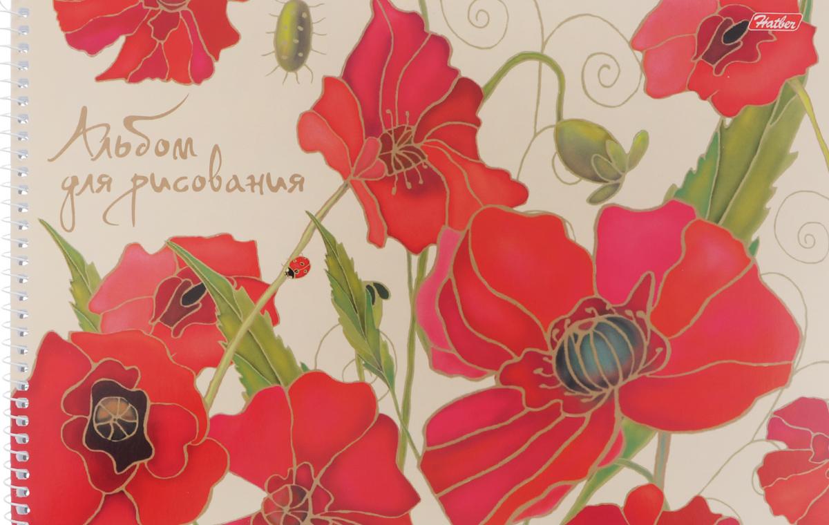 Альбом для рисования Hatber Маки, 40 листов40А4Bсп_10642Альбом для рисования Hatber Маки прекрасно подходит для рисования карандашами и мелками. Обложка выполнена из мелованного картона. Крепление - спираль. В альбоме тонким пунктиром сделана перфорация для последующего отрыва листов. Альбом для рисования непременно порадует художника и вдохновит его на творчество. Рисование позволяет развивать творческие способности, кроме того, это увлекательный досуг. Рекомендуемый возраст: 0+.