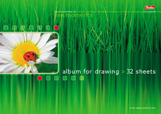Альбом для рисования Hatber Живые моменты, 32 листа, формат А472523WDАльбом для рисования Hatber Живые моменты непременно порадует маленького художника и вдохновит его на творчество. Альбом изготовлен из белоснежной шелковисто-матовой бумаги с яркой обложкой из мелованного картона.В альбоме 32 листа, способ крепления - скоба.. Высокое качество бумаги позволяет рисовать в альбоме карандашами, фломастерами, акварельными и гуашевыми красками. Рисование позволяет ребенку развивать творческие способности, кроме того, это увлекательный досуг.