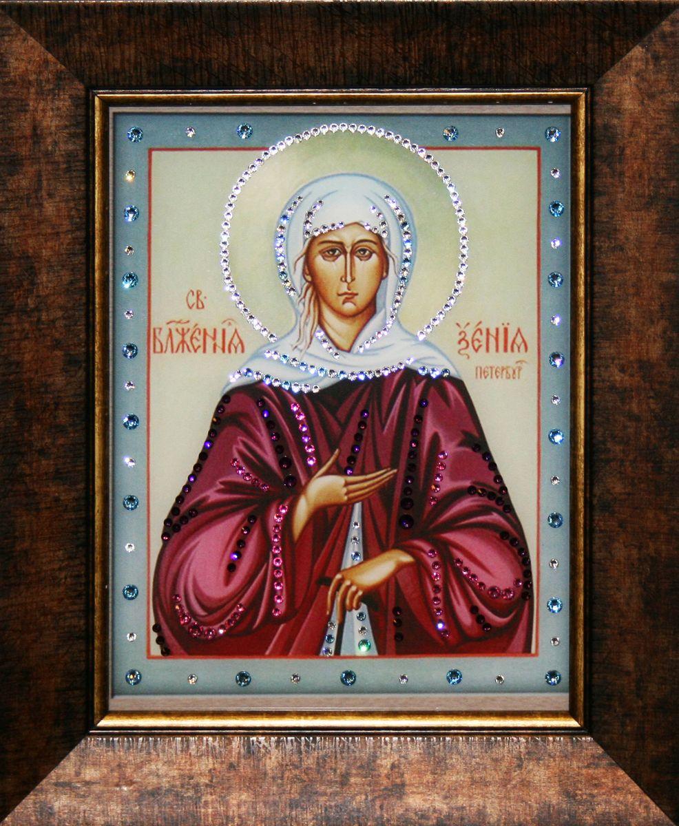 1554 Икона СВЯТАЯ БЛАЖЕННАЯ КСЕНИЯ ПЕТЕРБУРГСКАЯES-412стекло, хрусталь, алюминий. 22х27