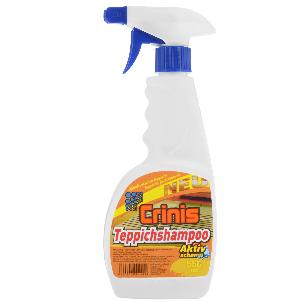 Средство для чистки ковров Crinis Teppichshampoo, 550 млCC0550Средство для чистки ковров вручную Crinis Teppichshampoo хорошо очищает, удаляет пятна, нейтрализует запах. Подходит для ковров, ковролина, обивки и т.д. Продукт защищает напольные покрытия от новых загрязнений, оживляет цвета. Состав: анионные ПАВ менее 5%, неионные ПАВ менее 5%, фосфаты менее 5%, ЭДТА менее 5%, поликарбоксилаты менее 5%, корсерванта (Methylchloroisothiazolinone, Methylisothiazolinone), аромат. Товар сертифицирован.