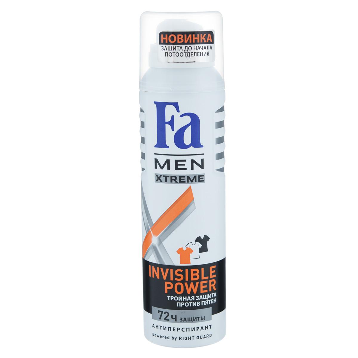 FA MEN Xtreme Дезодорант-аэрозоль Invisible, 150 мл12083659Fa Men Invisible Power – экстремальная защита от пота, запаха, а так же белых, желтых и масляных пятен на одежде. Инновационная формула с технологией Sweat Detect* борется с потом еще до его появления. - Научно доказано: 72ч защиты от пота и запаха - 0 % спирта. Хорошая переносимость кожей подтверждена дерматологами. Также почувствуйте притягательную свежесть, принимая душ с гелем для душа Fa Men Xtreme.