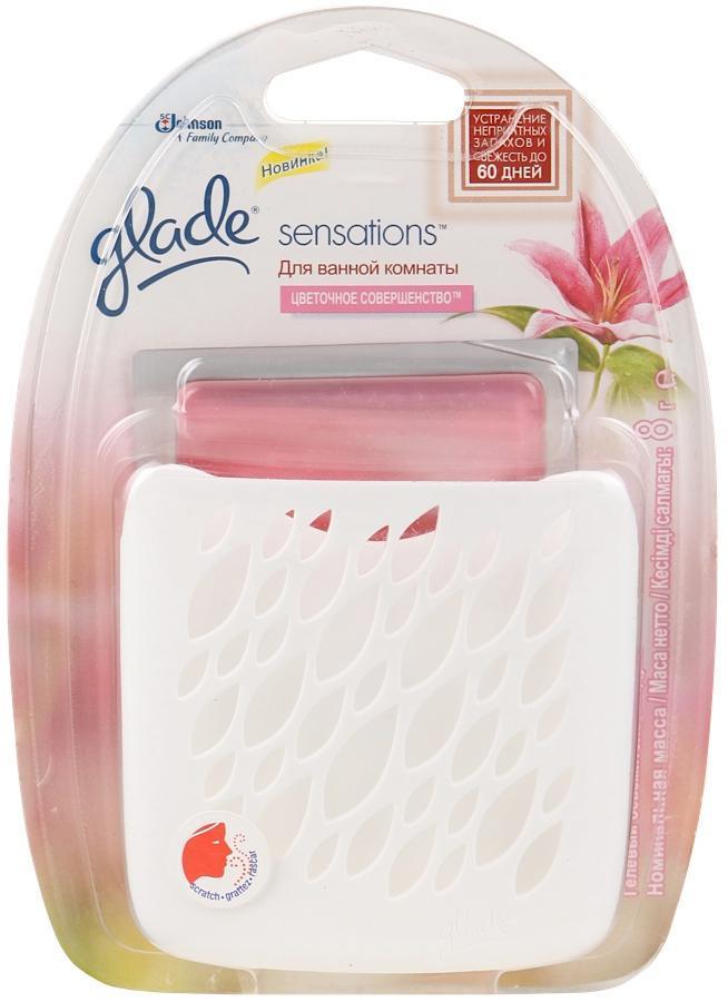 Освежитель воздуха Glade для ванной комнаты Аромакристалл Цветочное совершенство, 8 г