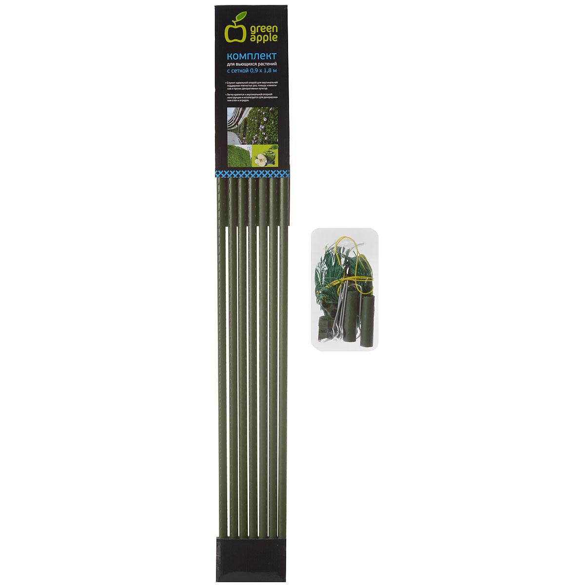 Комплект для вьющихся растений Green Apple GLSCL-2, сборный, с сеткой 0,9 х 1,8 мGLSCL-2Комплект для вьющихся растений служит идеальной опорой для вертикальной поддержки плетистых роз, плюща, клематисов и прочих декоративных культур. Легко крепится к вертикальной опорной конструкции и используется для декорирования стен и оградок.