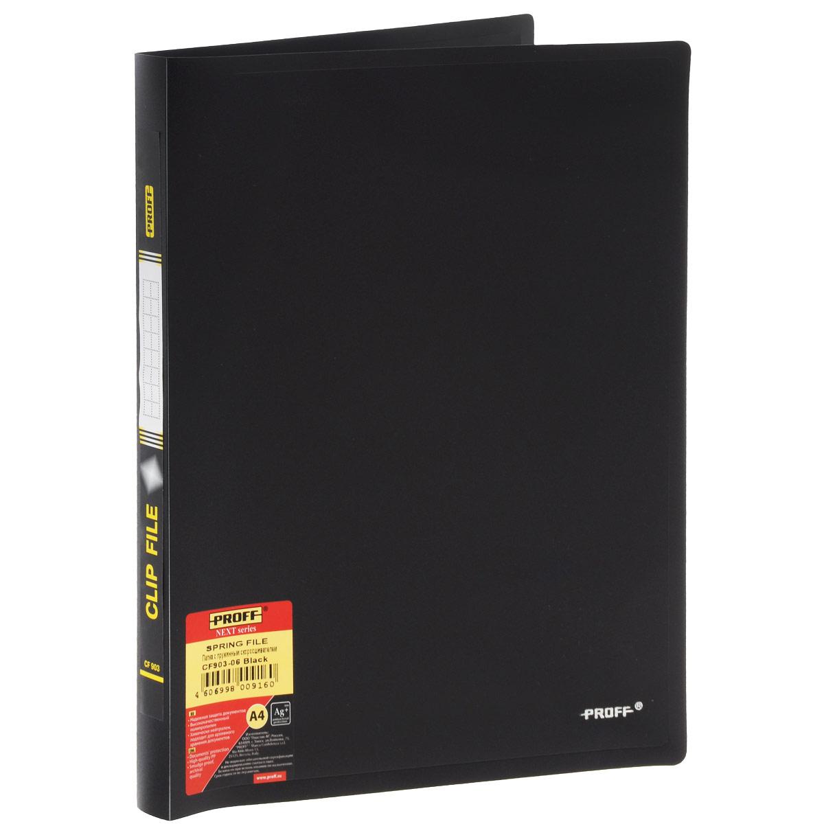 Папка-скоросшиватель Proff Next, цвет: черный. Формат А4. CF903-0613089Папка-скоросшиватель Proff Next - это удобный и практичный офисный инструмент,предназначенный для хранения и транспортировки рабочих бумаг и документовформата А4. Папка изготовлена из высококачественного плотного полипропилена и оснащена металлическим пружинным скоросшивателем. Папка-скоросшиватель - это незаменимый атрибут для студента, школьника,офисного работника. Такая папка надежно сохранит ваши документы и сбережетих от повреждений, пыли и влаги.