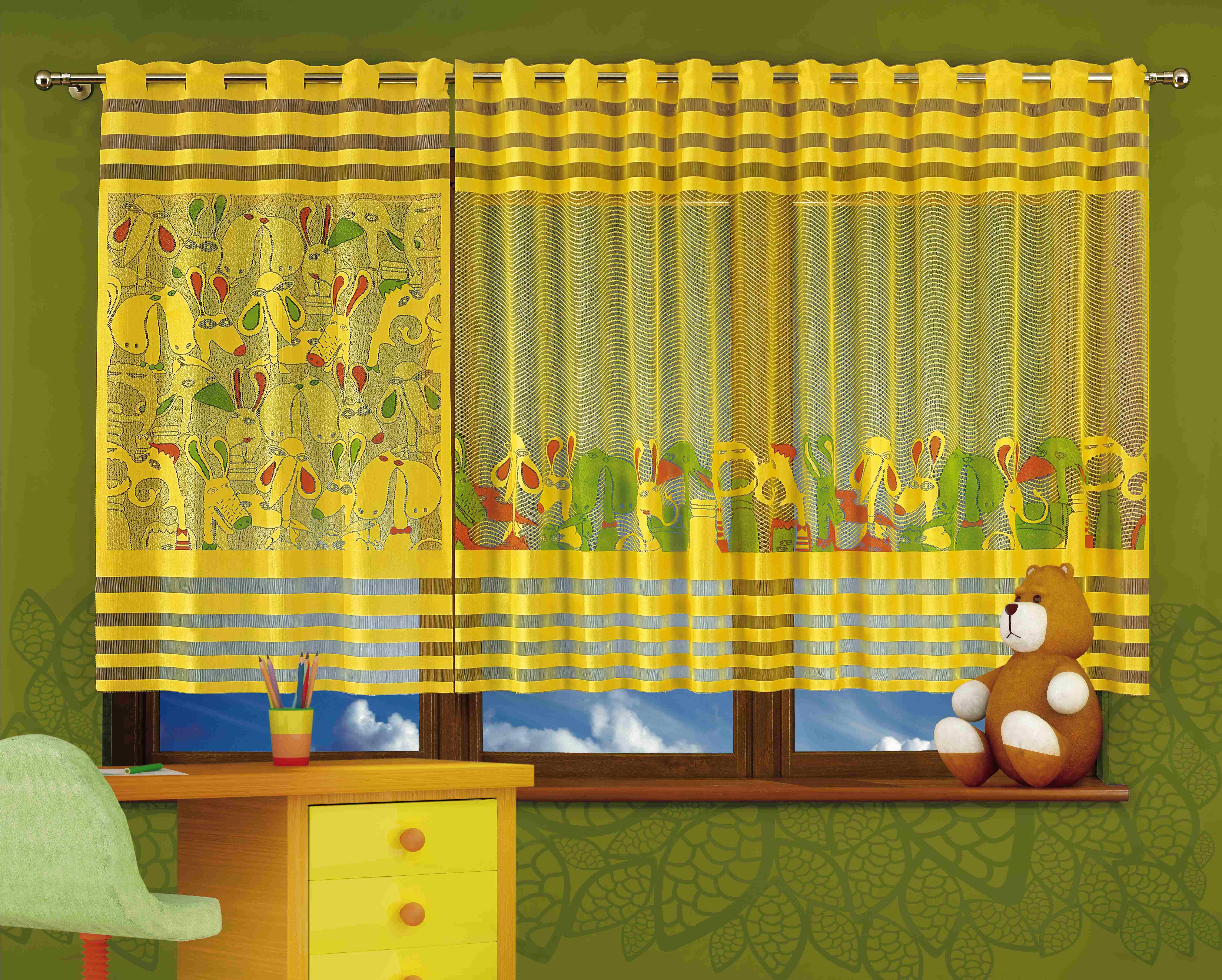 Гардина WISAN 280*160+100*160. 666А+667А666А+667АГардина WISAN 280*160+100*160. 666А+667А Материал: 100% п/э, размер: 280*160+100*160, цвет: желтый