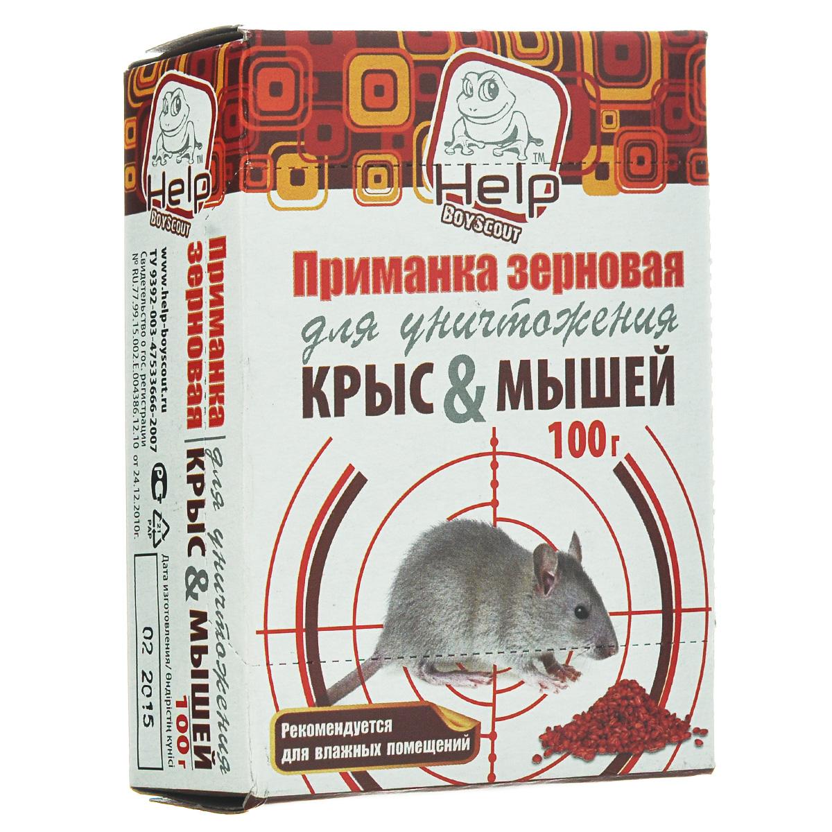 Приманка зерновая HELP для уничтожения крыс и мышей, 100 г80262Приманка зерновая HELP предназначена для уничтожения крыс (серые, черные, водяные), мышей в жилых и нежилых помещениях, в канализационных сооружениях, в подвалах, погребах. Инструкция по применению указана на упаковке. Рекомендуется для влажных помещений. Вес: 100 г. Товар сертифицирован.