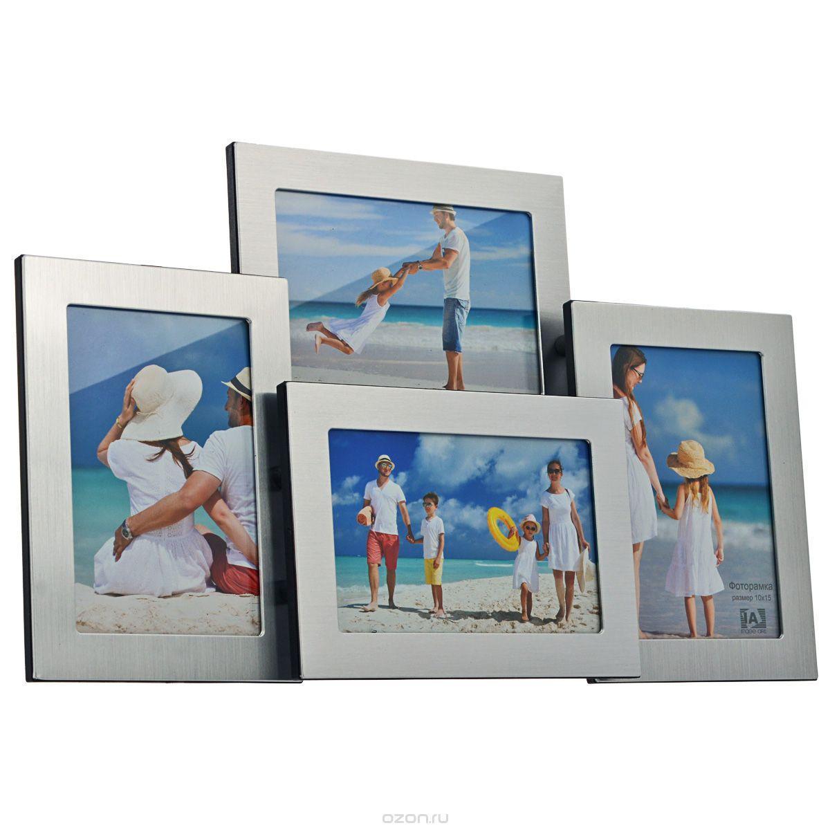 Фоторамка Image Art, цвет: серебристый, на 4 фото, 10 х 15 см 50553986926775055398692677Фоторамка-коллаж Image Art - прекрасный способ красиво оформить ваши фотографии. Изделие рассчитано на 4 фотографии. Фоторамка выполнена из алюминия и пластика и защищена стеклом. Фоторамку можно поставить на стол или подвесить на стену, для чего с задней стороны предусмотрены специальные отверстия. Такая фоторамка поможет сохранить на память самые яркие моменты вашей жизни, а стильный дизайн сделает ее прекрасным дополнением интерьера.