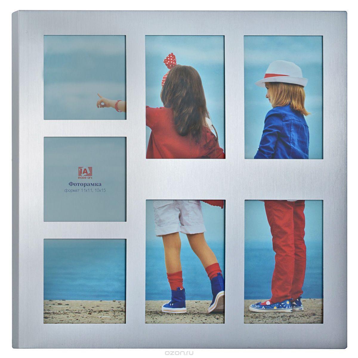 Фоторамка Image Art 6029/7S5055283001270Фоторамка Image Art - прекрасный способ красиво оформить ваши фотографии. Изделие рассчитано на 2 фотографии. Фоторамка выполнена из металла и защищена стеклом. Фоторамку можно поставить на стол или подвесить на стену, для чего с задней стороны предусмотрены специальные отверстия. Такая фоторамка поможет сохранить на память самые яркие моменты вашей жизни, а стильный дизайн сделает ее прекрасным дополнением интерьера.