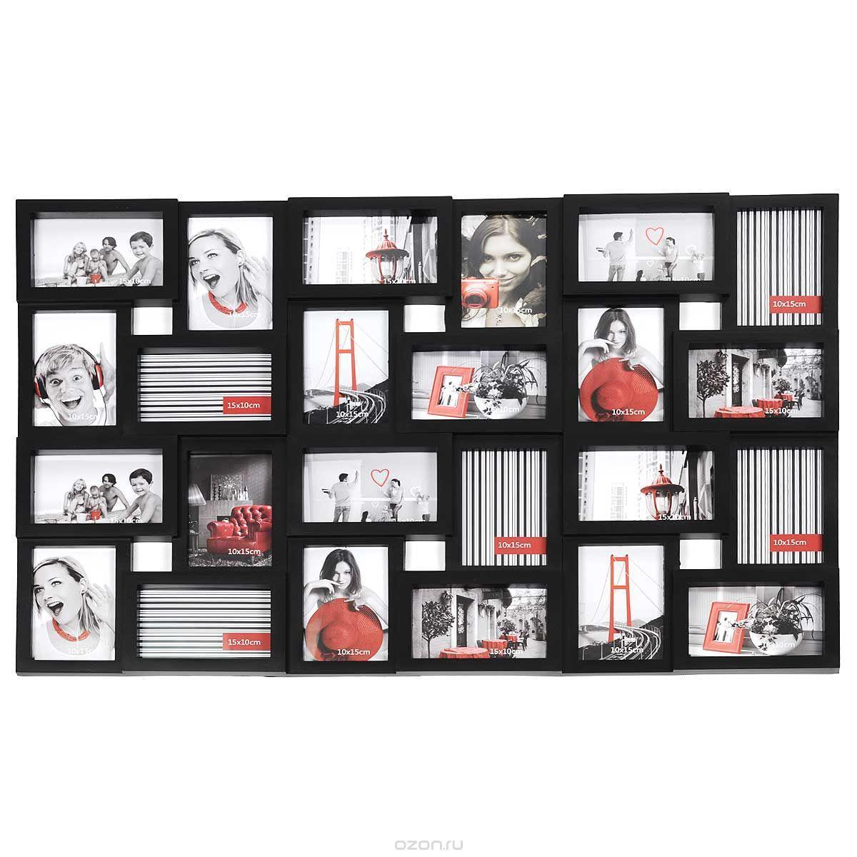 Фоторамка Image Art PL12-245055398689585Фоторамка Image Art - прекрасный способ красиво оформить ваши фотографии. Изделие рассчитано на 24 фотографии. Фоторамка выполнена из металла и защищена стеклом. Фоторамку можно поставить на стол или подвесить на стену, для чего с задней стороны предусмотрены специальные отверстия. Такая фоторамка поможет сохранить на память самые яркие моменты вашей жизни, а стильный дизайн сделает ее прекрасным дополнением интерьера.