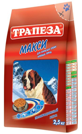 Корм сухой Трапеза Макси, для взрослых собак крупных пород, 2,5 кг92795Рацион для собак Трапеза Макси создан по специальному рецепту, который идеально соответствует питательным потребностям собаки крупной породы. Корм содержит достаточное количество калорий в одном рационе для кормления. Гранулы крупнее, чем обычно. Они имеют специально разработанную текстуру, что способствует более тщательному пережевывании и уменьшают скорость потребления корма. Антиоксиданты позволяют усилить иммунно-защитные механизмы организма собаки и замедляют процесс старения. Сухой корм Трапеза Макси помогает поддерживать собаку в прекрасной форме и заботиться обо всех важнейших функциях организма крупной собаки. Корма Трапеза снижают риск возникновения аллергических реакций благодаря отсутствию искусственных красителей и антиоксидантным свойствам витамина Е - натурального консерванта. Характеристики: Состав: злаковые культуры и продукты их переработки, мясо (говядина, птица) и мясные субпродукты, животные и растительные жиры, минеральные...