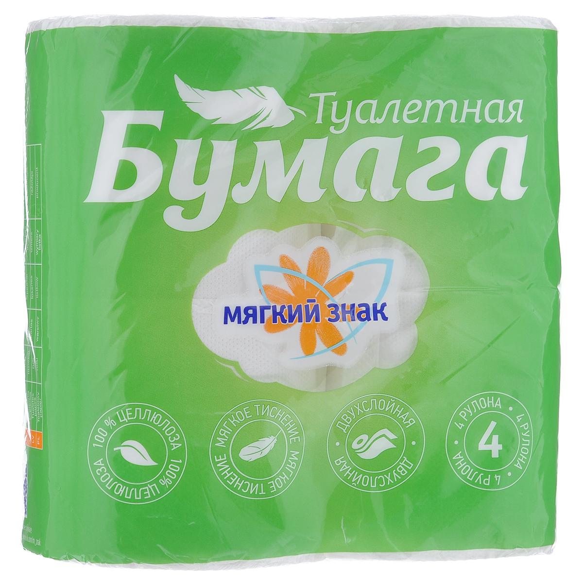 Туалетная бумага Мягкий знак, двухслойная, цвет: белый, 4 рулонаC73Туалетная бумага Мягкий знак, выполненная из натуральной целлюлозы, обеспечивает превосходный комфорт и ощущение чистоты и свежести. Необыкновенно мягкая, но в тоже время прочная, бумага не расслаивается и отрывается строго по линии перфорации. Двухслойные листы имеют рисунок с перфорацией. Количество листов: 150 шт. Количество слоев: 2. Размер листа: 12,5 см х 9,6 см. Состав: 100% целлюлоза.