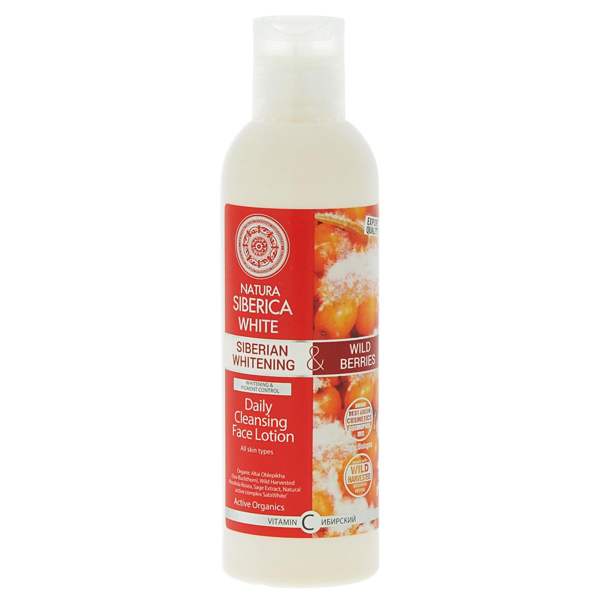Natura Siberica Отбеливающий лосьон для лица Ежедневное очищение. Облепиха, 200 млБ63003 мятаNatura Siberica Отбеливающий лосьон для лица Ежедневное очищение, 200мл Облепиха. Алтайская облепиха – это исключительный источник витаминов, амино-кислот, Омега - 3,6,9 и редкой Омега – 7, которые отвечают за здоровье и красоту кожи. Облепиха увлажняет, смягчает кожу, осветляя возрастные пятна и веснушки, борется с морщинами и прочими несовершенствами кожи. WH Родиола розовая оказывает омолаживающее действие на кожу, стимулирует обменные процессы, усиливает защитные функции кожи и устойчивость к окружающим факторам и насыщает кожу витаминами. Она смягчаяет и выравнивает кожу и способствует ее омоложению. Шалфей снимает раздражение, смягчает кожу и улучшает ее внешний вид. SabiWhite®- запатентованный натуральный активный экстракт из корня куркумы, обладающий подтвержденными осветляющими свойствами:•Визуально осветляет гиперпигментацию;•Осветляет/убирает веснушки, акне и прочие несовершенства кожи;•Заметно осветляет тон кожи;•Значительно улучшает эластичность кожи;•Глубоко питает кожу, придавая ей сияние и ровный тон