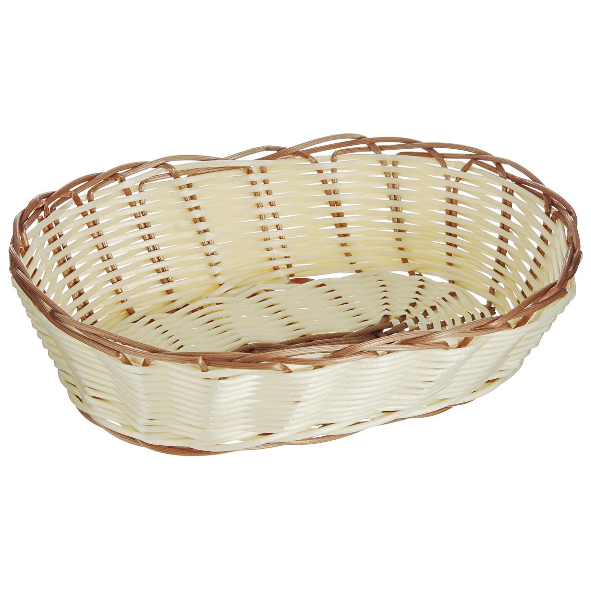 Корзинка для хлеба Kesper, 25 см х 17,5 см х 7 см. 1981-01981-0Оригинальная плетеная корзинка Kesper овальной формы, выполнена из пластика, напоминающего фактуру дерева. Корзинка прекрасно подойдет для вашей кухни. Она предназначена для красивой сервировки хлебобулочной продукции. Изящный дизайн придется по вкусу и ценителям классики, и тем, кто предпочитает утонченность и изысканность. Можно мыть в посудомоечной машине. Размер корзинки: 25 см х 17,5 см х 7 см.