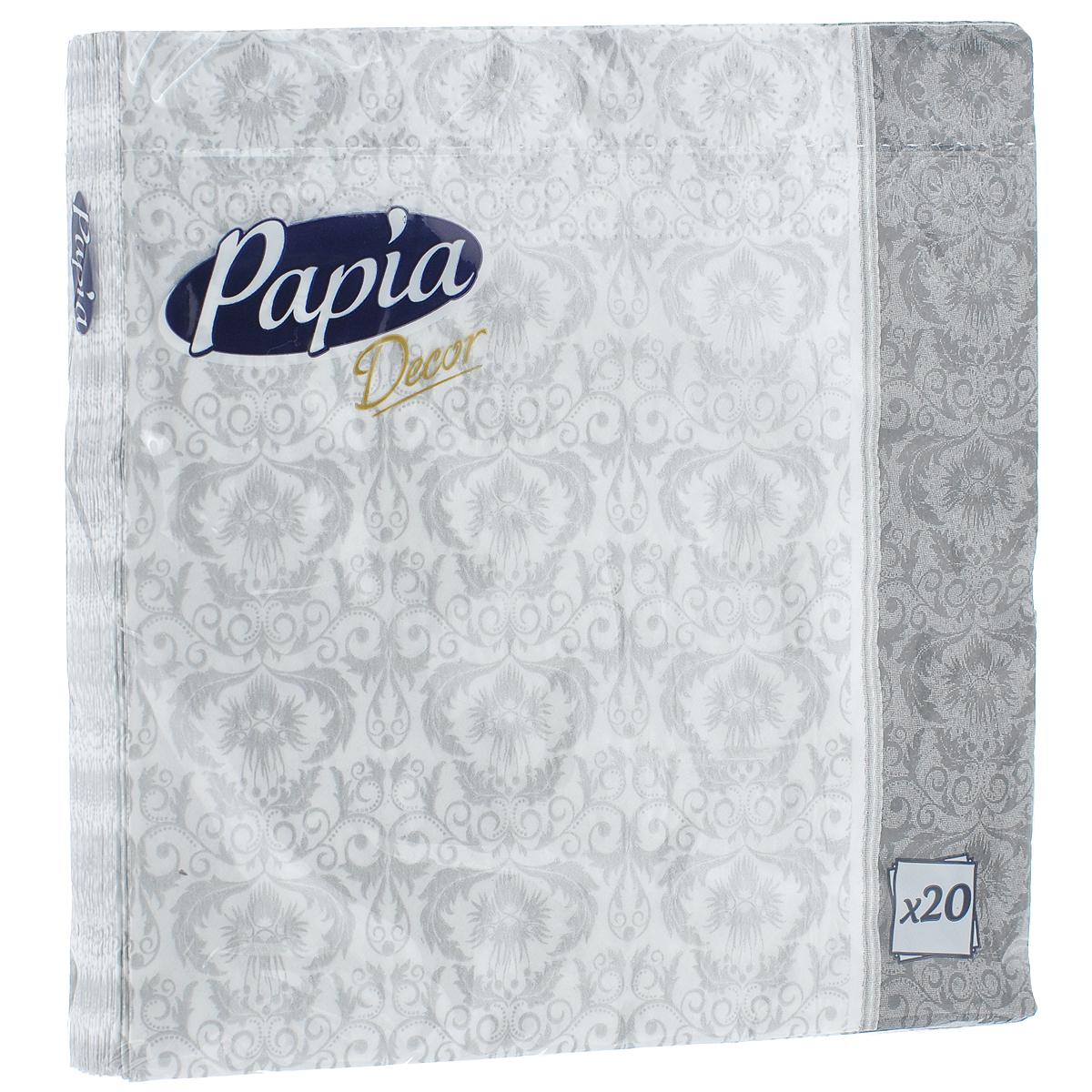 Салфетки бумажные Papia Decor, трехслойные, цвет: серый, белый, 33 x 33 см, 20 шт10503Трехслойные салфетки Papia Decor, выполненные из 100% целлюлозы, оформлены орнаментом. Салфетки предназначены для красивой сервировки стола. Оригинальный дизайн салфеток добавит изысканности вашему столу и поднимет настроение. Размер салфеток: 33 см х 33 см.
