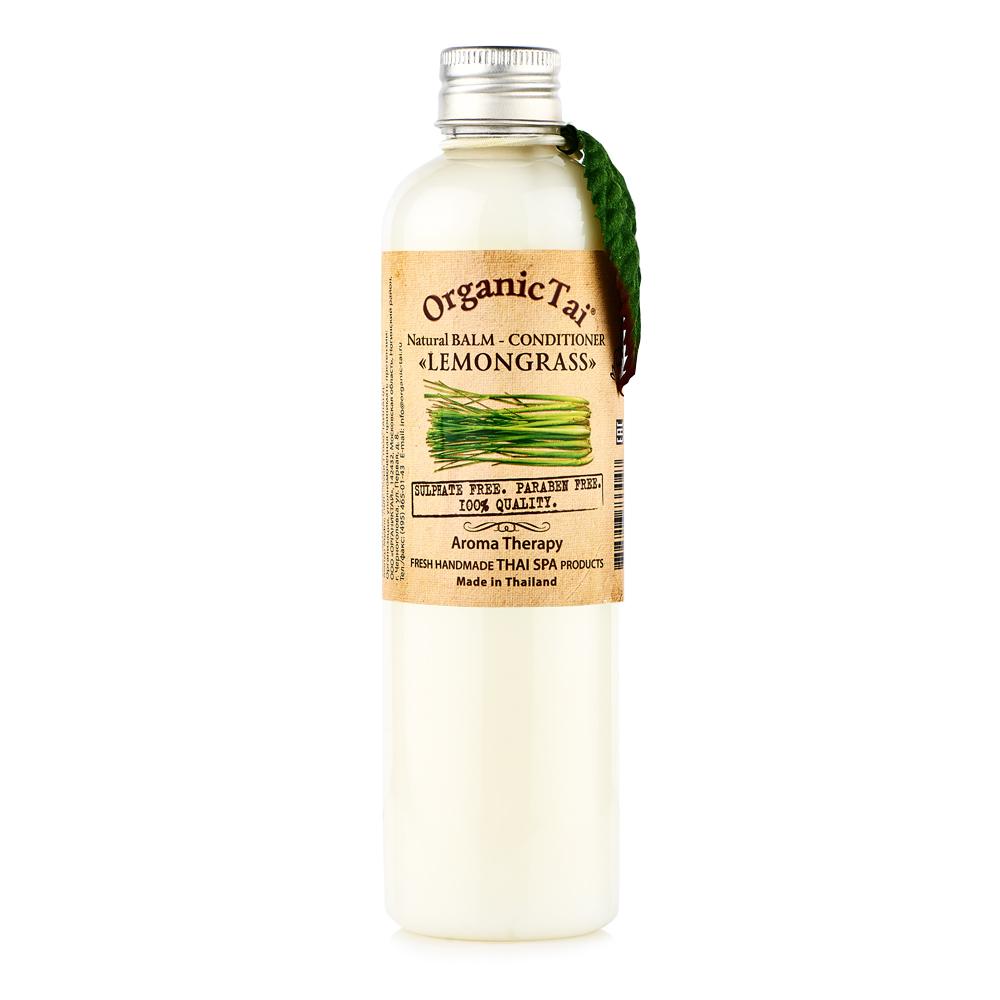 OrganicTai Натуральный бальзам-кондиционер «ЛЕМОНГРАСС»260 мл organictai масло для тела и аромамассажа лемонграсс жожоба и персик 1000 мл