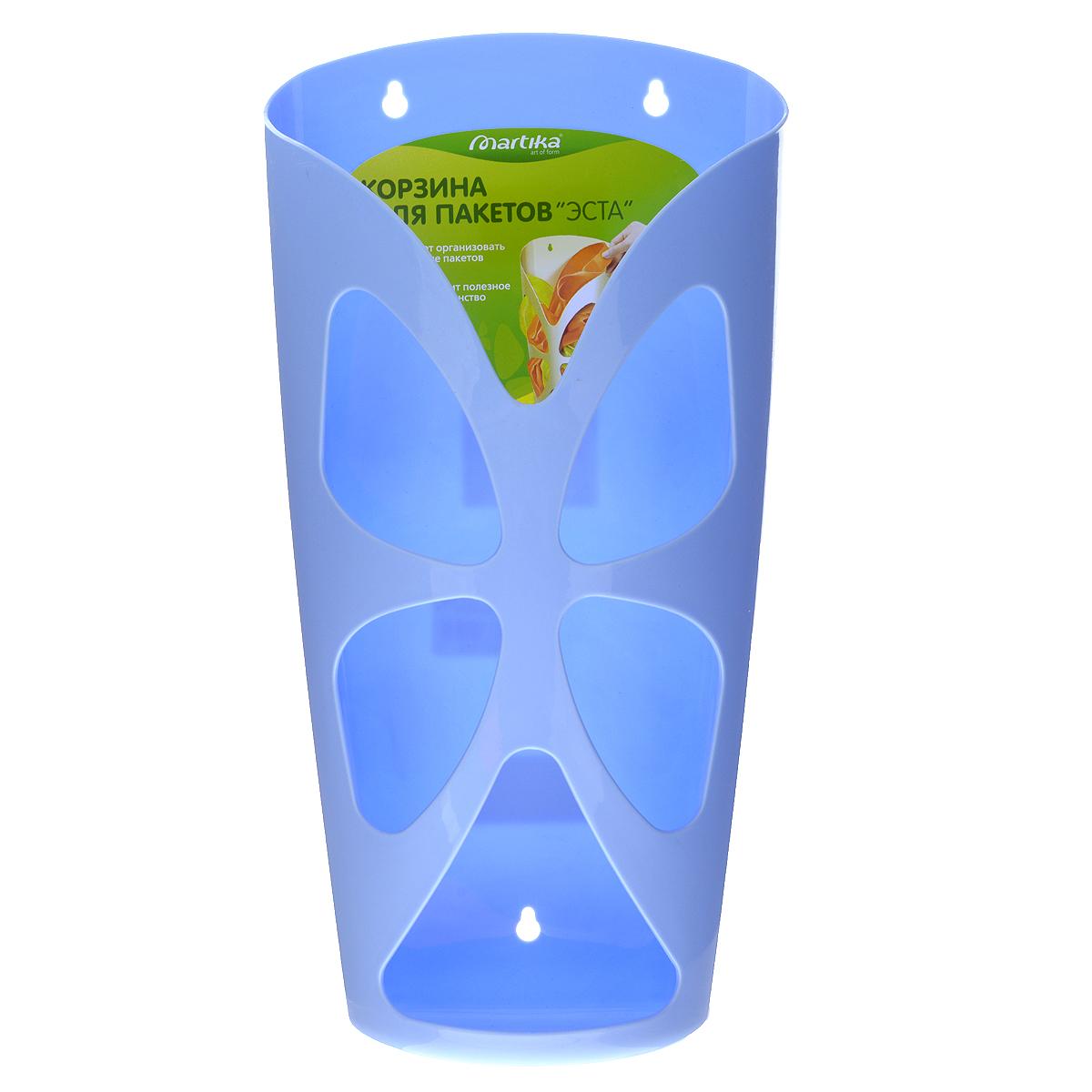 Корзина для пакетов Martika Эста, цвет: голубой. С683С683Корзина для пакетов Martika Эста изготовлена из высококачественного пластика. Эта практичная корзина наведет порядок в кладовке или кухонном шкафу и позволит хранить пакеты или хозяйственные сумочки во всегда доступном месте! Изделие декорировано резным изображением бабочки. Корзина просто подвешивается на дверь шкафчика изнутри или снаружи, в зависимости от назначения. Корзина для пакетов Martika Эста будет замечательным подарком для поддержания чистоты и порядка. Она сэкономит место, гармонично впишется в интерьер и будет радовать вас уникальным дизайном.