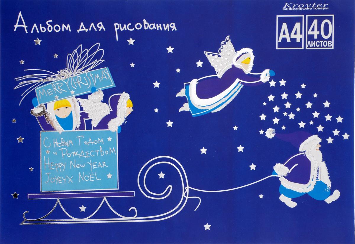 Альбом для рисования Kroyter Рождество, 40 листов72523WDАльбом для рисования Kroyter Рождество прекрасно подходит для рисования карандашами, тушью, мелками, ручками. Обложка выполнена из мелованного картона. Способ крепления - склейка (Sketsh-Book). Альбом для рисования непременно порадует художника и вдохновит его на творчество. Рисование позволяет развивать творческие способности, кроме того, это увлекательный досуг.