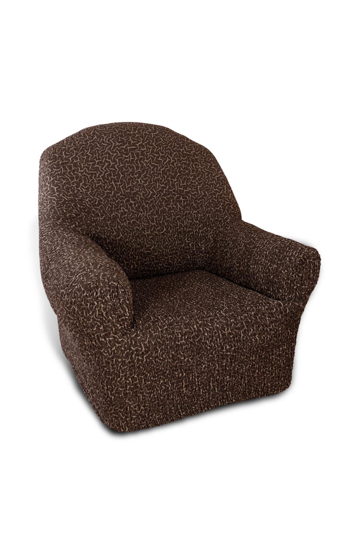 """Чехол на кресло Еврочехол """"Плиссе"""", цвет: темно-коричневый, 60-90 см 7/52-1"""