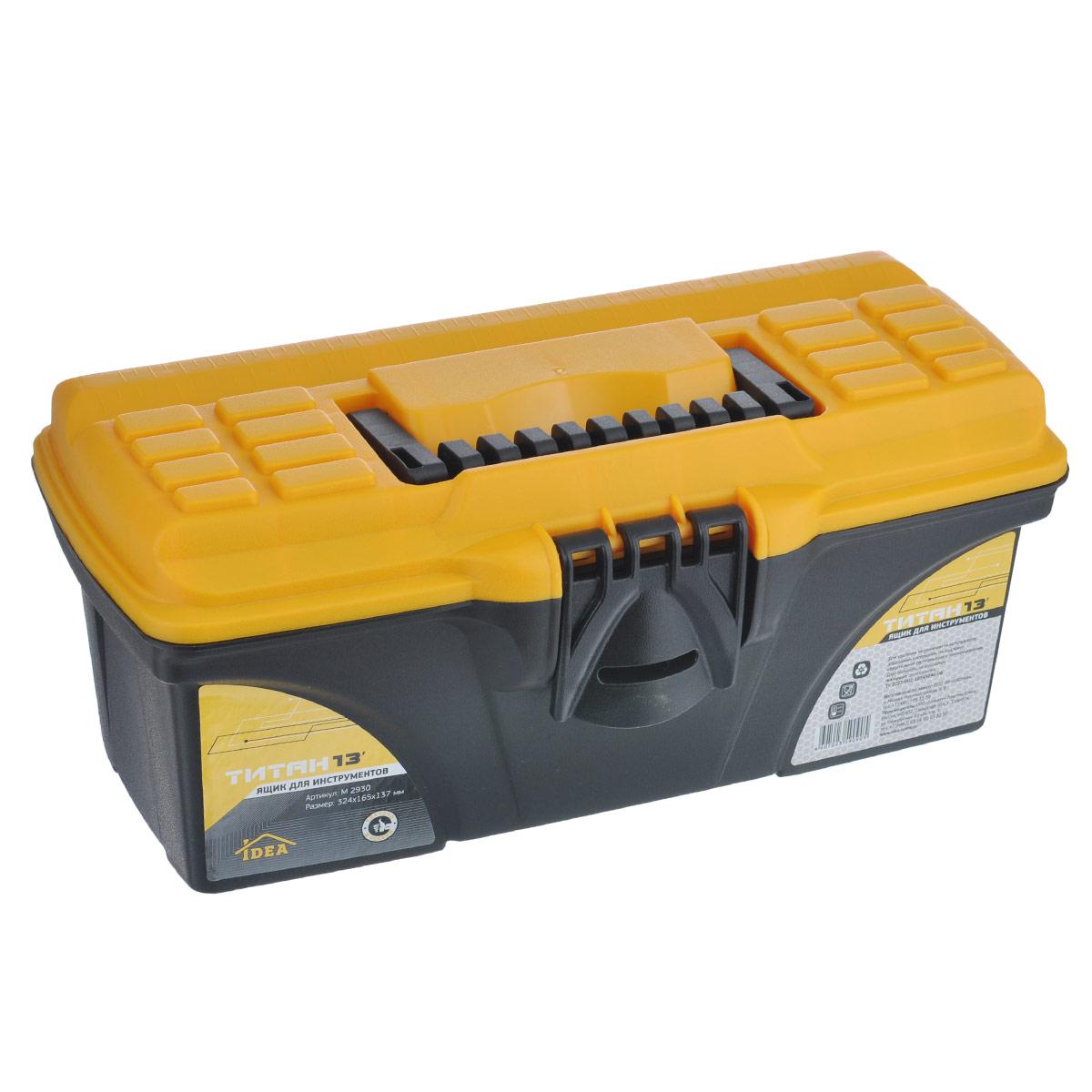Ящик для инструментов Idea Титан 13, 32,4 х 16,5 х 13,7 смМ 2930Ящик Idea Титан 13 изготовлен из прочного пластика и предназначен для хранения и переноски инструментов. Вместительный, внутри имеет большое главное отделение. Крышка ящика оснащена линейкой. Для более комфортного переноса в руках, на крышке ящика предусмотрена удобная ручка. Ящик закрывается при помощи крепкой защелки, которая не допускает случайного открывания.