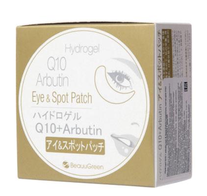 BEAUUGREEN Hydroгрel Патчи для глаз с альбутином 30 пар под глаза+30 серединок22123Патчи для глаз от темных кругов и морщин Hydrogel Q10 Arbutin Eye & Spot Patch интенсивно омололаживает кожу вокруг глаз. Миорелаксант, входящий в состав, оказывает расслабляющее действие, что особенно необходимо после бессонных ночей, стрессов или длительных перелетов. Арбутин осветляет потемневшие участки, ликвидируя пигментные пятна и круги под глазами, защищая кожу от их дальнейшего появления.