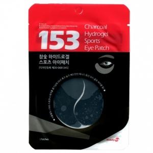 BEAUUGREEN Hydroгрel Патчи для глаз black мини, 1 пара34017Благодаря высокой концентрации активных компонентов (арбутин, коллаген и гиалуроновая кислота высокой очистки), средство обеспечивает питание и увлажнение кожи в течение 24 часов. Кстати, после улучшения состава, патчи еще плотнее прилегают к коже, что делает их применение возможным даже во время сна.