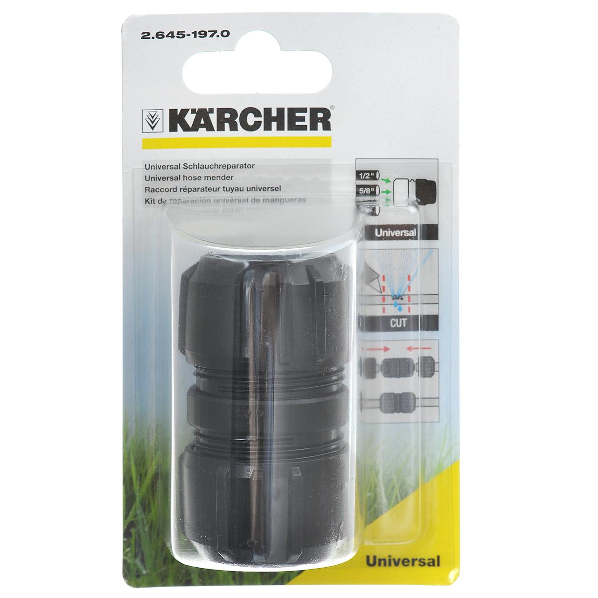 Универсальная ремонтная муфта Karcher 2.645-197.02.645-197.0Универсальная ремонтная муфта предназначена для соединения двух шлангов или ремонта поврежденного шланга. Длина муфты: 7 см.