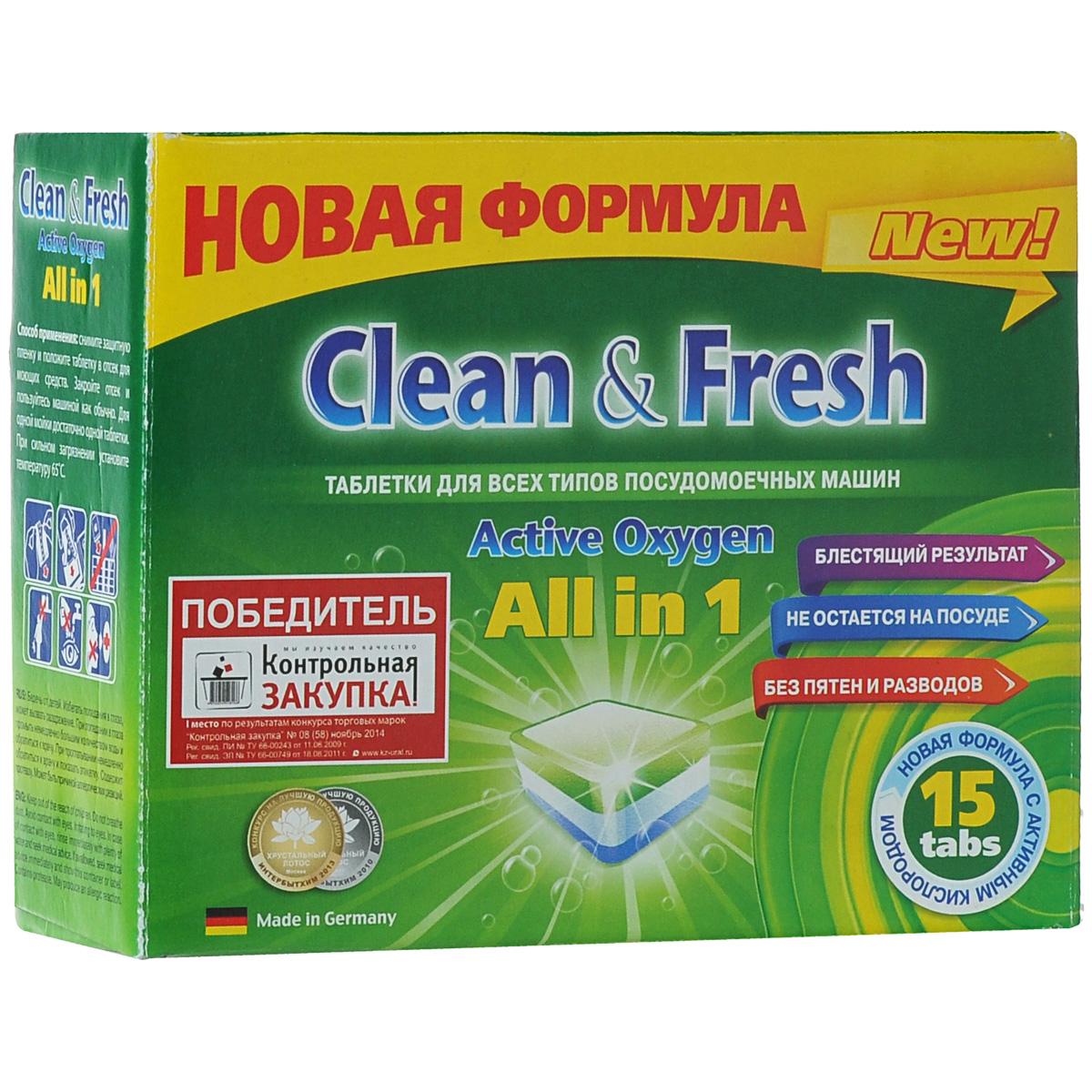 Таблетки для посудомоечных машин Clean & Fresh All in 1, с ароматом лимона, 15 шт16208Применение таблеток Clean & Fresh All in 1 облегчает использование посудомоечных машин. Дополнительные вещества, входящие в состав таблеток защищают машину от образования накипи на нагревательных элементах, способствуют лучшему результату при мытье посуды, существенно экономят ваше время. Удаляют даже самые сильные загрязнения. Таблетки Clean & Fresh All in 1 имеют четыре цветных слоя: зеленый - для лимонного запаха и защиты стекла от коррозии, синие микро-жемчужины - для блестящей посуды и сияющего стекла, белый - для защиты посудомоечной машины от образования накипи и наслоений извести, синий - сила очистки с активным кислородом. Достаточно поместить одну таблетку в дозатор посудомоечной машины и посуда приобретает идеальную чистоту и свежесть, без разводов и известковых пятен. Вес одной таблетки: 20 г. Количество таблеток в упаковке: 30 шт. Состав таблеток: триполифосфат натрия - более 30%; карбонат натрия,...