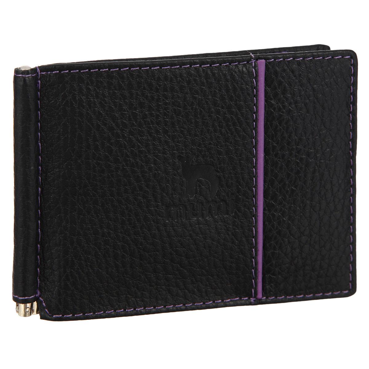 """Зажим для денег женский Dimanche """"Mumi"""", цвет: черный, пурпурный, салатовый. 055"""
