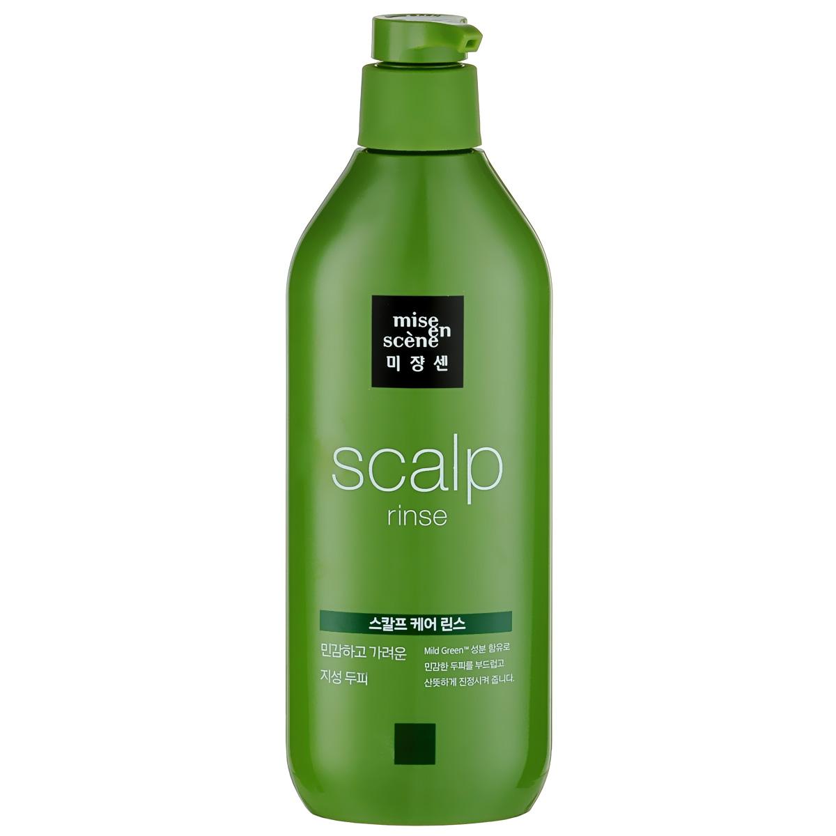Mise en Scene Кондиционер для волос Style Green Scalp Care, 530 мл704510Анти-возрастной комплекс бросает вызов старению волос.Содержит концентрированный белок, который укрепляет поврежденные волосы. Сильный антиоксидантный эффект возвращает эластичность тонким, ослабленным волосам. Экстракт маточного пчелиного молочка питает волосы и усиливает их блеск. Кувшинка белая выводит токсины, скопившиеся в коже головы. Имбирь устраняет причины зуда и раздражения. Экстракт бамбука увлажняет волосы.