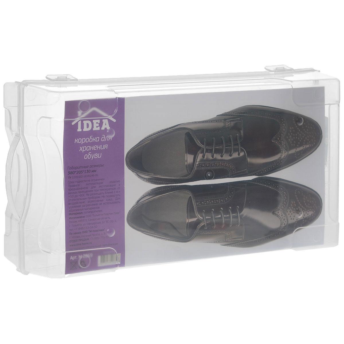 Коробка для хранения обуви Idea, 38 см х 20,5 см х 13 смМ 2869Коробка Idea изготовлена из прозрачного пластика. Изделие специально предназначено для хранения одной пары мужской обуви. Закрывается коробка на две защелки. Коробка имеет ручку для удобства ее транспортировки. Коробка для хранения Idea - идеальное решение для аккуратного хранения вашей обуви. Уважаемые клиенты! Обращаем ваше внимание на тот факт, что коробка поставляется в собранном виде.