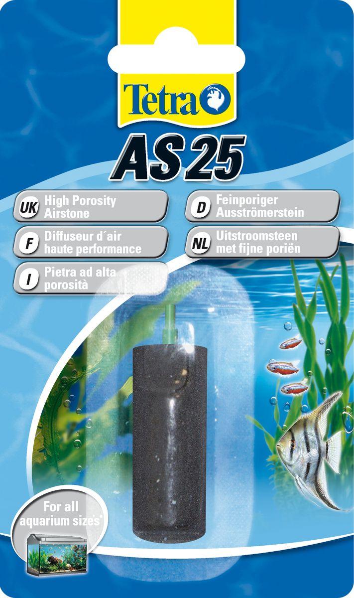 Воздушный распылитель Tetra AS 250120710Воздушный распылитель Tetra AS 25 - это мелкопористый распылитель для оптимального обеспечения аквариума кислородом. Сочетается с воздушным компрессором Tetra APS.Равномерное распределение кислорода в воде в виде мелких пузырьков;позволяет обеспечить полное использование возможностей компрессора;высокое качество изготовления обеспечивает долгую эксплуатацию;идеально подходит к воздушному компрессору Tetra APS.