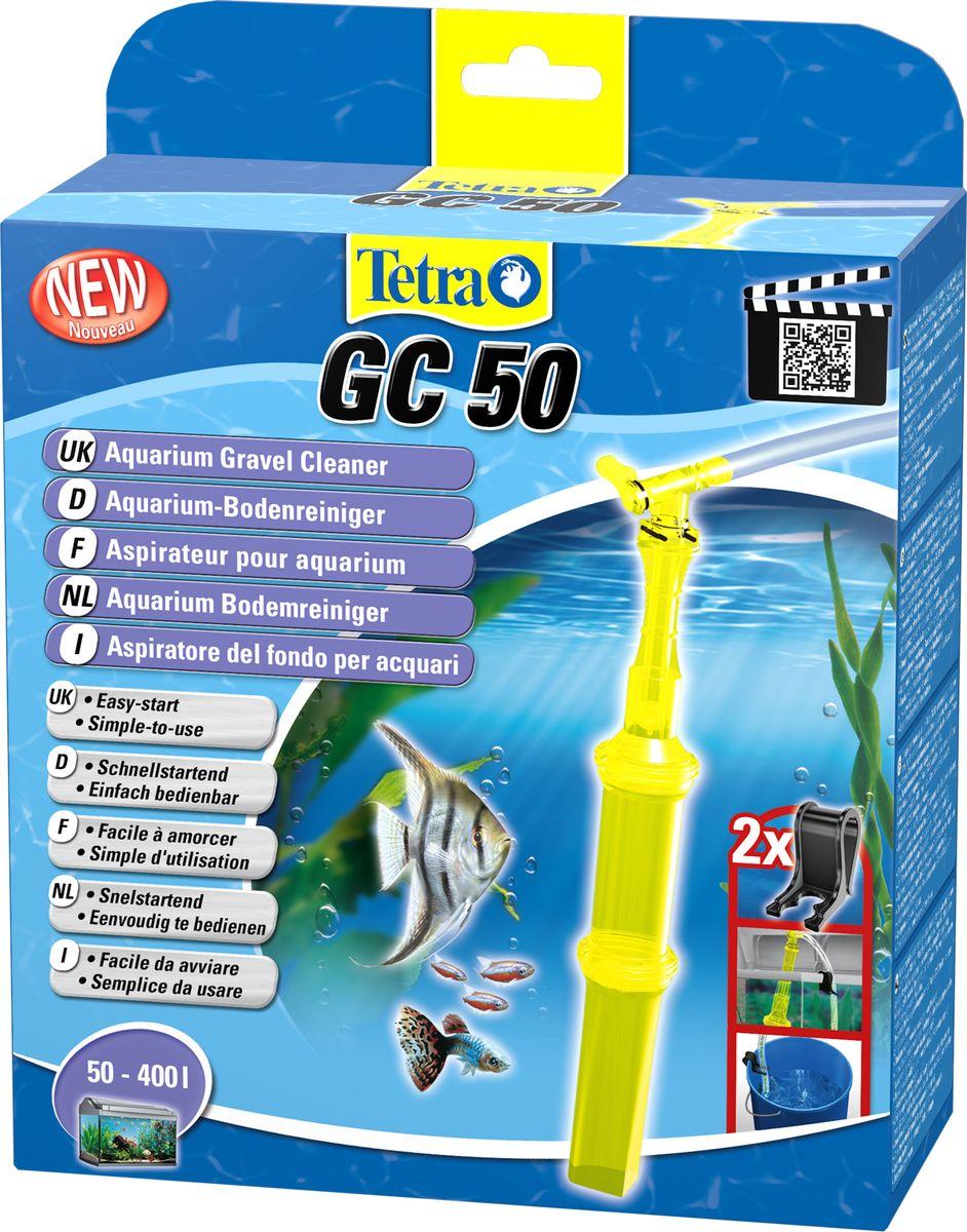 Грунтоочиститель для аквариумов Tetra GC 50 большой, 50-400 л762336Удобный, простой в использовании сифон для грунта. В комплект входит шланг длиной 180 см и две фиксирующие клипсы; Мощный клапан закачки воды; Защитная сетка позволяет избежать засасывания рыб и грунта; Новая поворотная ручка позволяет использовать сифон без перекручивания шланга; Конструкция наконечника позволяет очистку всех труднодоступных углов аквариума, в том числе, возле стекла; Удобная ручка для безопасного использования; Долгая эксплуатация. Гарантия 2 года.