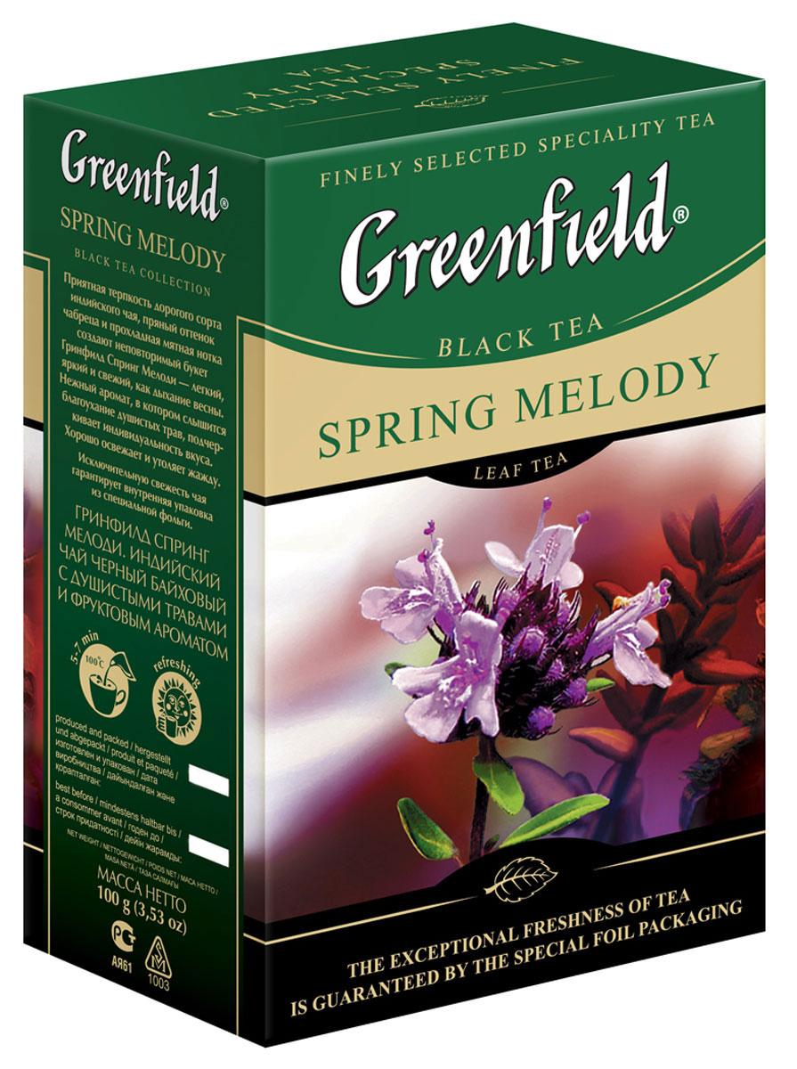 Greenfield Spring Melody черный листовой чай, 100 г0717-15Приятная терпкость, присущая дорогим сортам индийского чая, пряный оттенок чабреца и прохладная мятная нотка создают неповторимый букет Greenfield Spring Melody - легкий, яркий и свежий, как дыхание весны. Нежный аромат, в котором слышится благоухание душистых трав, подчеркивает индивидуальность вкуса. Хорошо освежает и утоляет жажду.