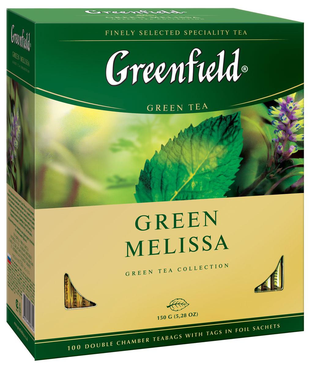 Greenfield Green Melissa зеленый чай в пакетиках, 100 шт0120710Натуральная композиция Greenfield Green Melissa объединяет превосходный китайский зеленый чай и душистые травы. Естественный лимонный аромат мелиссы в сочетании с терпким вкусом чая и легким оттенком мяты создает индивидуальность Greenfield Green Melissa. Хорошо освежает, способствует релаксации.