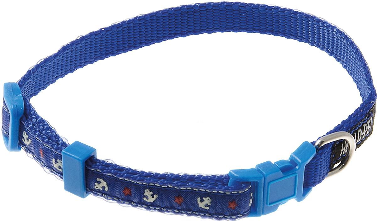 Ошейник для собак Hello Pet Морской, цвет: синий, 10 мм, 23-35 см0120710Ошейник для собак Hello Pet Морской изготовлен из прочных материалов и легко регулируется. Оснащен пластиковой застежкой (фастекс), которая обеспечивает безопасность вашего питомца - в случае резкого рывка ошейник не раскроется.