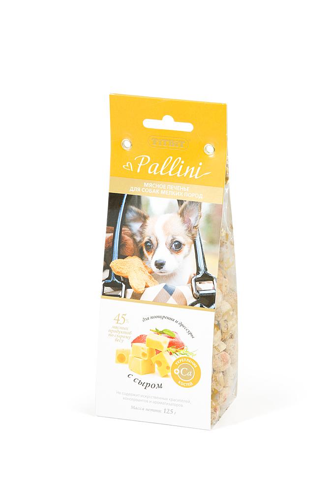 Лакомство Titbit Pallini для собак мелких пород, мясное печенье с сыром, 125 г1042Лакомство Titbit Pallini идеально подходит угощения и поощрения собак мелких пород. Сыр является источником ценных минеральных веществ и витаминов группы А и В, необходимых для нормального роста и развития организма. Вкус и аромат сыра возбуждают аппетит, повышают выделение пищеварительных соков, способствуют лучшему усвоению пищи. Кальций, входящий в состав сыра, способствует формированию прочной костной ткани в период роста и укреплению скелета взрослых собак. Фосфор полезен для деятельности мозга. Лецитин способствует правильному обмену жиров в организме. Не содержит консервантов, искусственных красителей, ароматизаторов. Рекомендуемая норма потребления составляет 10% от суточного рациона собак старше 12 недель. Характеристики: Состав: мука из цельной пшеницы - 60%, пшеничный зародыш - 15%, кишки говяжьи - 7%, патока - 1%, масло растительное - 7%, сыр - 10%. Пищевая ценность в 100 г: белки - 15 г, жиры - 10 г, клетчатка - 1,8 г, зола - 1,8 г, влага - 8...