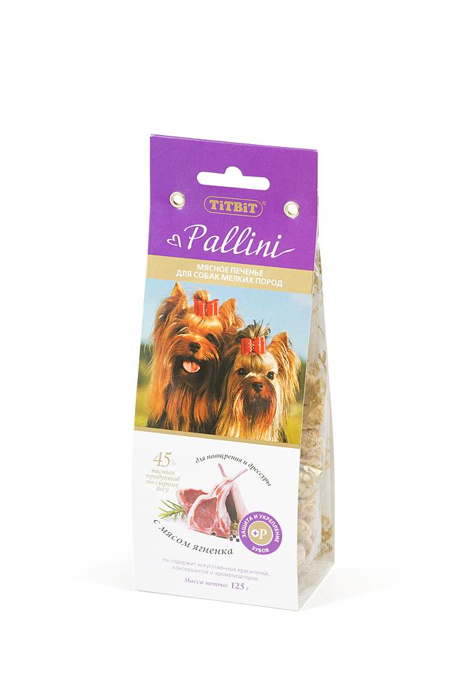 """Лакомство Titbit """"Pallini"""" для собак мелких пород, печенье с мясом ягненка, 125 г 1059"""