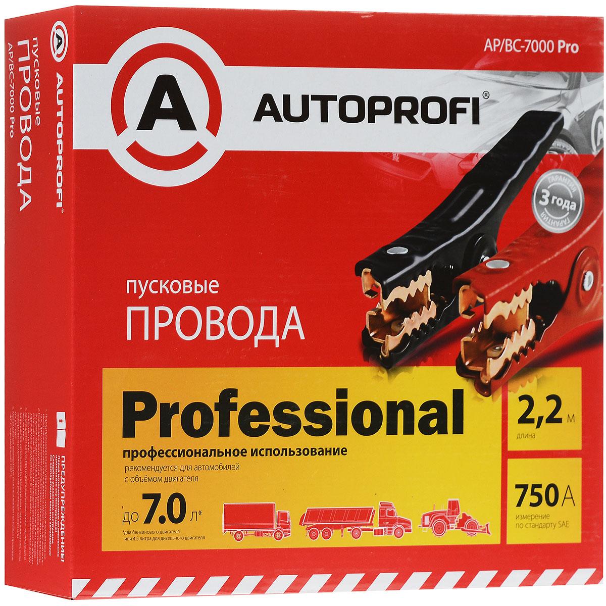 Провода пусковые Autoprofi Professional, 43 мм2, 750 A, 2,2 м провода пусковые autoprofi xl высокие нагрузки 21 15 мм2 450 a 3 5 м